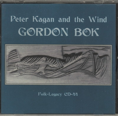 Peter Kagan and the Wind